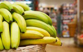 فوائد أكل الموز على الريق...