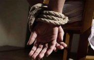 أمن بومرداس يحرر فتاتين من قبضة مختطفين قاموا بالإعتداء عليهما