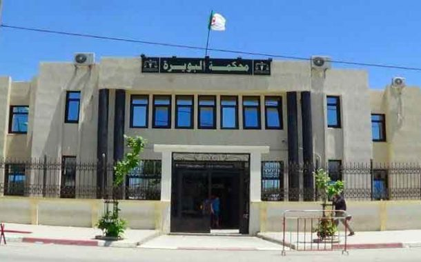 وفاة موقوف بعد سقوطه من محكمة الأخضرية بالبويرة