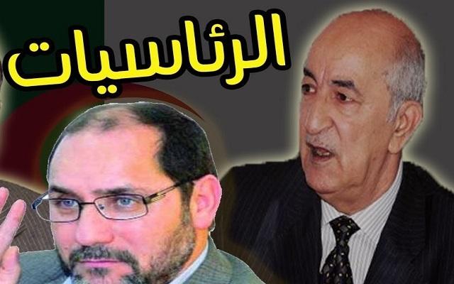 رئيس أكبر حزب إسلامي الانتخابات ستزور وسندعم تبون (المتهم أن أصله يهودي)!!!