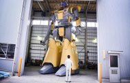 هذا هو أضخم روبوت في العالم...