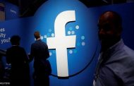 فيسبوك تحارب التطبيقات التي تنتهك الخصوصية...