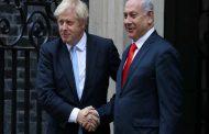 بريطانيا وإسرائيل يتفقان على منع إيران من امتلاك سلاح نووي