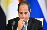من سيحكم مصر بعد السيسي...؟