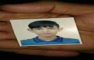 العثور على جثة قاصر اختفى في ظروف غامضة في العزيزية بالمدية
