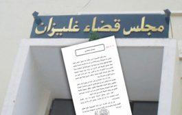 حبس عون الشرطة المتسبب في حادث المرور المميت بوادي ارهيو
