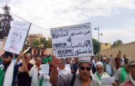 الجمعة الـ30 من الحراك : مسيرات شعبية ضخمة تبعث رسائل واضحة لمن يهمه الأمر