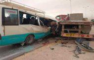 إصطدام حافلة لنقل المسافرين بشاحنة يخلف قتيلا و 8 جرحى بالبيض