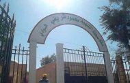 مقتل تلميذ و غصابة آخر على إثر صعقة كهربائية داخل متوسطة بالوادي