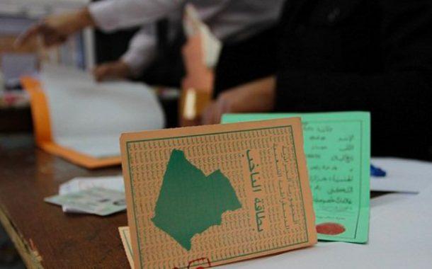 المراجعة الاستثنائية للقوائم الانتخابية انطلقت الأحد و ستستمر إلى12 ديسمبر