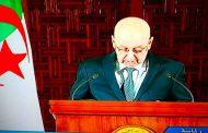 النص الكامل لخطاب بن صالح للأمة