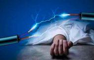 صعقة كهربائية تنهي حياة خمسينيبوادي ارهيو بغليزان