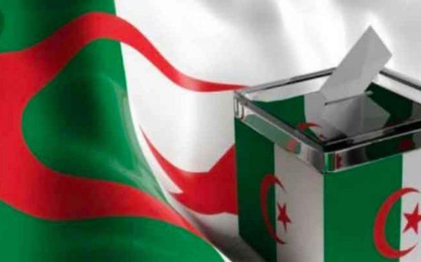 سحب10 راغبين في الترشح لرئاسيات 12 ديسمبراستمارات اكتتاب التوقيعات