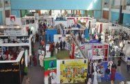 معرض الجزائر الدولي للكتاب يقدم عناوين لأكثر من 1000ناشر و يختار السينغال ضيف شرف نسخته ال24...