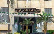 تنصيب بن يطو و محمد السعيد مديري الاستعلامات العامة و الشرطة العامة والتنظيم