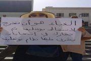 من سينتصر الشعب أم القايد صالح...