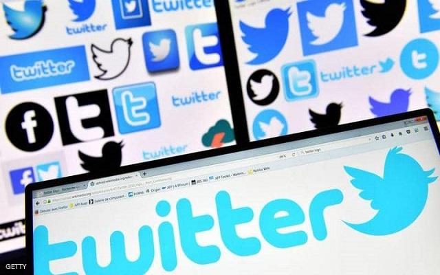تويتر يعتذر عن استغلال أرقام هواتف المستخدمين...