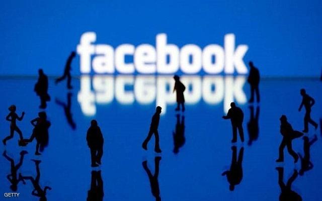 الفيسبوك توافق على دفع غرامة رمزية بعد فضيحة...