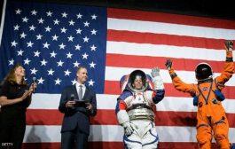 ناسا تكشف عن بدلات فضائية متطورة وجديدة...