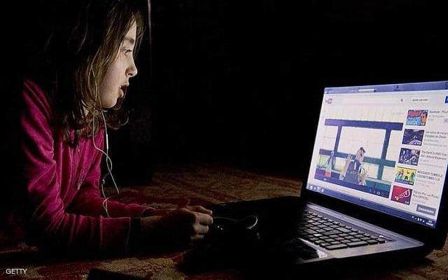 التحذير من انجذاب الأطفال والمراهقين إلى اليوتيوب...
