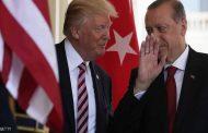 أردوغان رمى رسالة ترامب بسلة المهملات والتي هدده فيها بتذمير اقتصاد تركيا