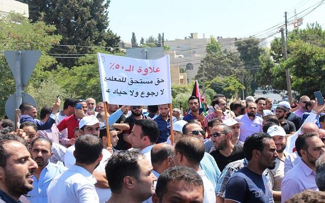 على خلفية إضراب المعلمين استقالة وزير التربية الأردني