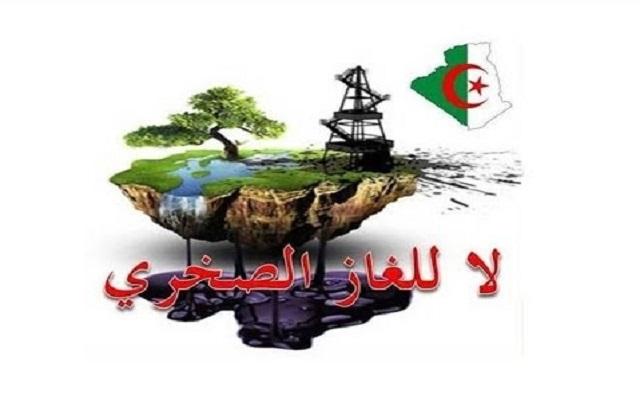 رغم أنف الشعب الجزائري العصابة تصادق على قانون المحروقات