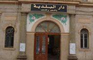 اعتقال 8 مسؤولين بلديين بسوق أهراس في قضية ملء استمارات الترشح