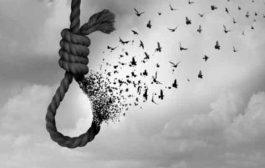 انتحار ثلاث شباب في ظرف أسبوع بجيجل