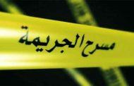 شرطي يضع حدا لحياة طليقته و والديها و أختها رميا بالرصاص في سيدي بلعباس