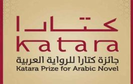 الأدب الجزائري يقتنص ثلاث جوائز