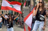 لبنان ينتفض ونجومه غاضبون في شوارع بيروت...