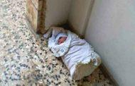 الأمن يحقق بعد العثور على جثة رضيع بمرحاض عيادة بالأغواط