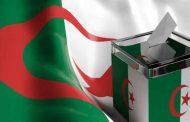 إعلان سلطة الانتخابات آخر أجل لإيداع ملفات الترشح للرئاسيات هو يوم 26 أكتوبر