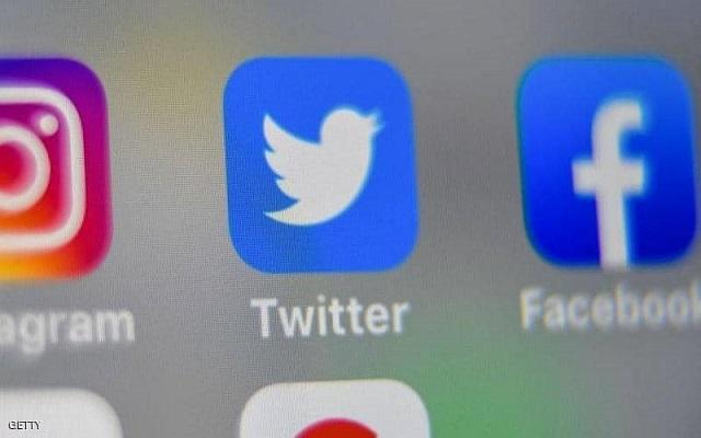 تويتر يسخر من شعار فيسبوك...