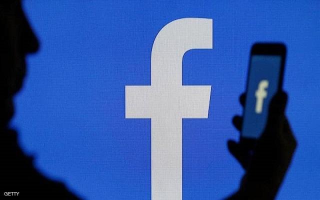 ثغرة خطيرة في فيسبوك تشغل الكاميرا سرا...