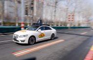 منظومة جديدة للذكاء الاصطناعي تحدد الوقت المناسب لإبلاغ سائق...