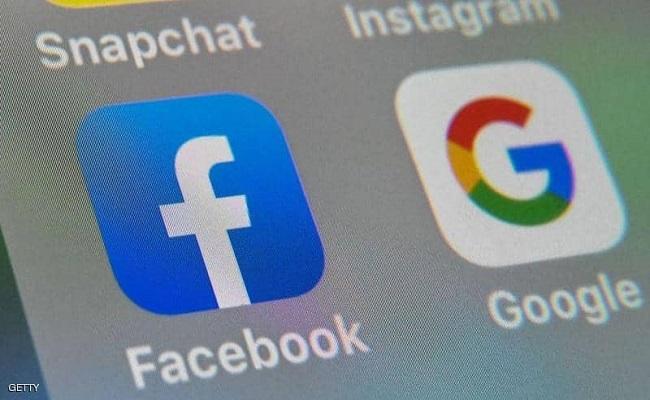 منظمة العفو الدولية توجه اتهامات خطيرة إلى فيسبوك وغوغل...