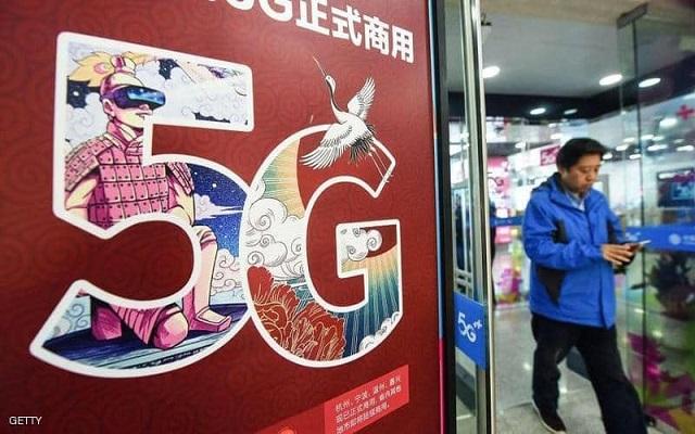في تحدي للجميع الصين تطلق أكبر شبكة