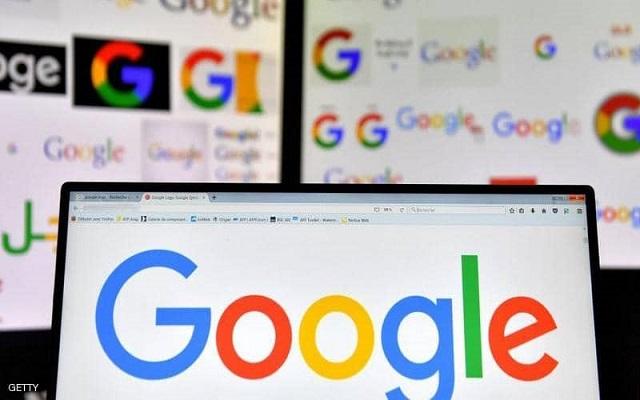 ميزة جديدة من غوغل...