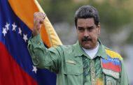 الجيش الفنزويلي يجب أن يتخلى عن دعم مادورو