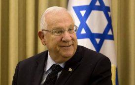 لكنيست سيتكلف بتشكيل الحكومة إسرائيلية...