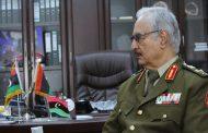 شحنة كبيرة من العملة مخصصة لجيش حفتر تصادره مالطا