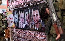 لا تبادل للأسرى بين حماس والاحتلال