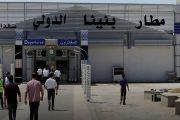 قوات حفتر تجبر طائرة متجهة للأردن على الهبوط في بنغازي
