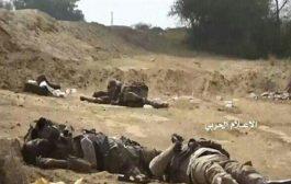 مقتل 6 سودانيين جراء هجوم للحوثيين عند الحدود مع السعودية