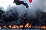 بعد إحراق القنصلية الإيرانية بالنجف قوات الأمن العراقية تقتل 28 محتجا