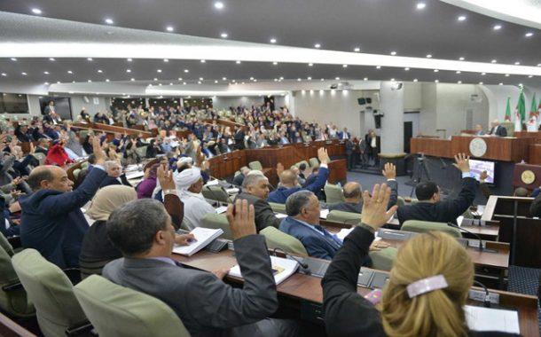 النواب رغم أنف الشعب يصادقون على قانون المحروقات ويطالبون بحماية تجمعات الانتخابات !!!!