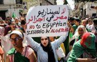 رغم الحكم بـ 18 شهرا للمحتجين على تجمع بن فليس خرج الطلاب