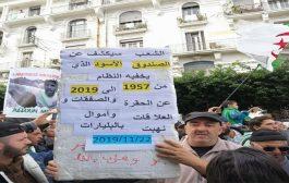 الحراك الشعبي يدخل شهره العاشر بين دعاة الرئاسيات و مسيرات شعبية متواصلة من أجل التغيير